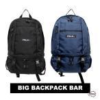 正規品 MILKFED.(ミルクフェド)BIG BACKPACK BAR 03164033 バックパック リュック 鞄 レディース 大容量 4月下旬発送