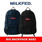 ショッピング予約 予約割 正規品 MILKFED. ミルクフェド BIG BACKPACK BAR 2 03171039 バックパック リュック デイパック レディース