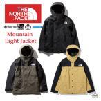 2020年春夏 ノースフェイス  メンズ マウンテンライトジャケット THE NORTH FACE Mountain Light Jacket NP11834 正規販売店