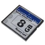 ノーブランド品 カメラ 携帯電話 GPS MP3 PDASに適用 8GB CF デジタル メモリ カード