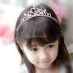 【ノーブランド品】子供用  王冠 ブライダルティアラ ヘッドバンド  髪飾り 結婚式 舞台 パーティー