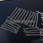 ノーブランド品ネックレスの部品 調整チェーン  銀のチェーン・ネックレスの留め金  20個