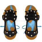 【Footful】携帯スパイク ベルト式 簡単着脱 10ピン 滑り止め 男性用 29*13*1.5cm