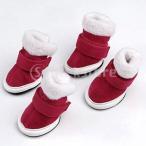 【ノーブランド品】犬用靴 シューズ ブーツ ドッグシューズ 1足分4個 クリスマス レッド XS