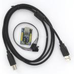 【ノーブランド品】シリアル/ TTLコンバーター+ USBケーブルサポートが3.3V/5VにFT232RLモジュールUSB