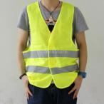 夜間 安全作業服 調節可能 安全ベスト 反射ストリップ 高視認性 通気性