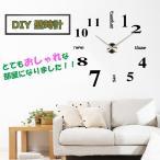 【ノーブランド品】3Dステッカー壁掛け時計-黒