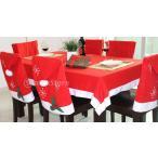 【ノーブランド品】クリスマス用 テーブルクロス 184x128cm (レッド&ホワイト)