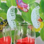 結婚式 パーティー クリスマス テーブル ワイン グラス カード  メッセージ用カード 席札  装飾  蝶型 50枚 ブルー