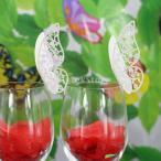 ノーブランド品結婚式 パーティー クリスマス テーブル ワイン グラス カード  メッセージ用カード 席札  装飾  蝶型 50枚 白