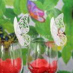 ノーブランド品結婚式 パーティー クリスマス テーブル ワイン グラス カード  メッセージ用カード 席札  装飾  蝶型 50枚 アイスホワイト