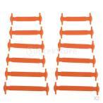 ノーブランド品 2ペア 子供用 キッズ シリコン 結ばない ノーネクタイ 靴ひも 靴紐 シューレース 7色選べる - オレンジ