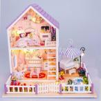 SONONIA  2セット 木製 ドールハウス  DIY 人形の家 ミニチュア  子供のおもちゃ 贈り物