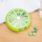 ノーブランド品 2個 お買い得 ロータリー ピルボックス ミニ 医学 キャンディー ガム トラベル 収納ケース かわいい 全3色選ぶ - グリーン