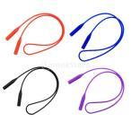 ストラップ ロープ 眼鏡ホルダー シリコーン 快適性 滑り止め 防水性 4本入り 全2パターン  - #2