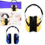 学生耳あて 折りたたみ型耳あて 聴覚過敏耳あて 耳あて 防音イヤーマフ 聴覚保護