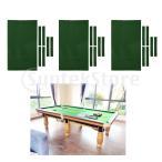 ビリヤード テーブル クロス テーブルカバー ビリヤードクロス フェルト 9フィート 高速ボールに対応 3個