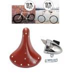 シルバー 自転車ヘッドライトシート ビンテージ自転車フロントライトヘッドライトランプ