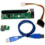 USB 3.0 PCI-E 1X to16xエクステンダーライザーボードカードアダプターSATAケーブルを表現