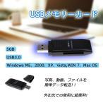 すべて1マイクロSD TFのSDXCフラッシュメモリカードリーダー黒で5Gbpsの高速USB 3.0
