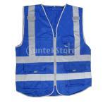 全6種 作業服 安全服 ジッパー反射テープジャケットチョッキ  Hi-VIS 安全ベスト - XL, 青