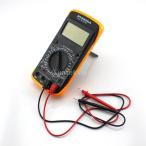 デジタルマルチメータの液晶ディスプレイ電気ハンドヘルド交流直流電流のテスターツール