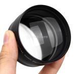 Lovoski  58mm 2X HD望遠レンズ 交換レンズ Canon