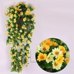 黄色人工シルクデイジー藤ぶら下げ花のつる結婚式の装飾