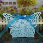 ブルーリボン結婚式のパーティーの好意の空ワット20枚蝶甘いお菓子のギフトボックスを