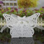 リボン結婚式のパーティー / ワット20枚蝶お菓子お菓子のギフトボックスは白好みます
