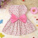 ペットの犬のドレスのスカートの猫は、王女の服アパレル女性の衣装ピンクメートルの弓