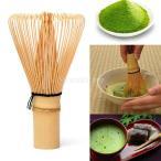竹茶筌抹茶粉末泡立て器ツール茶道アクセサリー70〜75