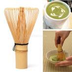 竹茶筌抹茶粉末泡立て器ツール茶道アクセサリー75-80