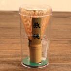 竹茶筌抹茶粉末泡立て器ツール茶道アクセサリー60〜70