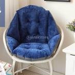 シェル形状のシートクッション暖かいマットオール丸みを帯びたチェアパッドソファ枕、ダークブルー