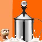 400ミリリットルのステンレス製ミルク泡立て器ダブルメッシュミルククリーマーミルクの泡