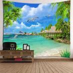 タペストリー 風景 3D 壁掛け 防水 海 ハワイ 夏 おしゃれ テーブルクロス インテリア 180x180cm