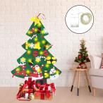 フェルトクリスマスツリーセット取り外し可能装飾品壁掛けキッズギフトD 24ピース