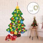 フェルトクリスマスツリーセット取り外し可能装飾品壁掛けキッズギフトF 32ピース