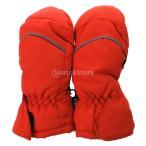 SONONIA キッズ ボーイズ ガールズ 冬 防水 スキー 雪 ミトン 手袋 全3色3サイズ選ぶ - オレンジ, XS