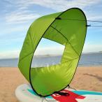 42「ポータブル風下風のパドルインスタントポップアップボードカヤック帆 - グリーン