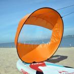 42「ポータブル風下風のパドルインスタントポップアップボードカヤック帆 - オレンジ