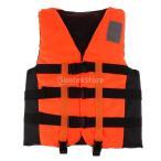 ノーブランド品 安全 ライフジャケット スーツ カヤック カヌー ボート 水泳 フローティングベスト