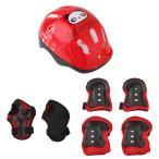 キッズ ローラー スケートボード 自転車 ヘルメット 手首ガード 膝 肘パッド 保護セット 全3色 - レッド