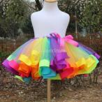 子供の子供の手作りのカラフルなチュチュスカートの女の子の虹チュールチュチュミニドレス 3サイズ選ぶ