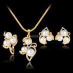 ノーブランド品 結婚式 宝石類セット ゴールド クリスタル フェイクパール ネックレス リング ピアス 女性のギフト