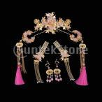 ウェディング 髪飾り ブライダル 模造翡翠 ヘアスティック 中国 結婚式 ヘアドレス