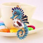ノーブランド品 タツノオトシゴ形 ペンダント 合金 キーリング 装飾 アクセサリー ギフト 全4色  - ブルー
