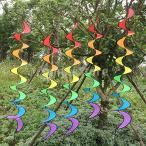 Lovoski 55インチ  レインボー  風 スピナー  キャンプ  テント   ホーム   庭園  装飾  おもちゃ