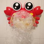 カニバブルメーカー機ミュージカルバブル自動風呂赤ちゃん幼児玩具